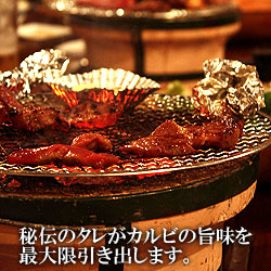 焼くだけ簡単!仙台牛・仙台黒毛和牛味付カルビ