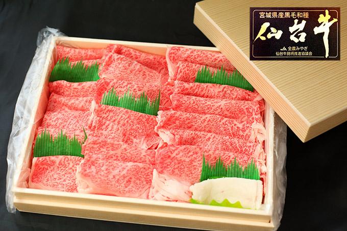仙台牛すき焼きしゃぶしゃぶイメージ