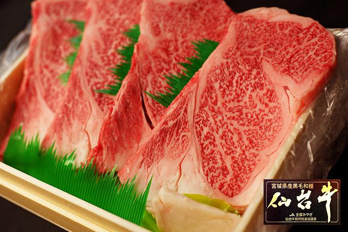 最高級仙台牛サーロインステーキ