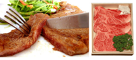 仙台牛サーロインステーキ