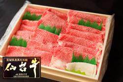 仙台牛すき焼き・しゃぶしゃぶ800g