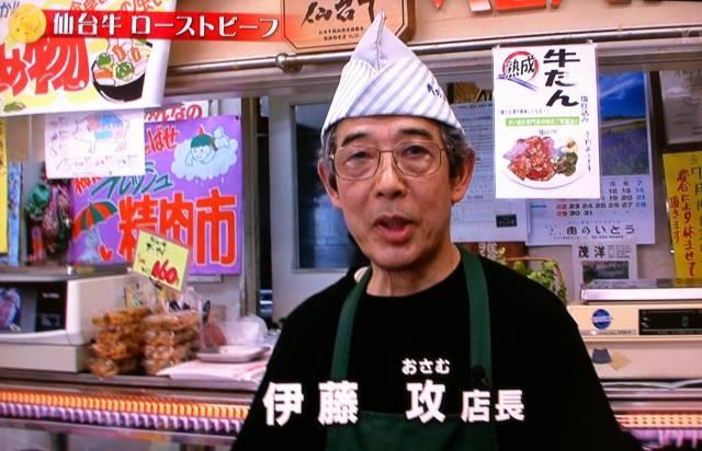 仙台牛ローストビーフ13