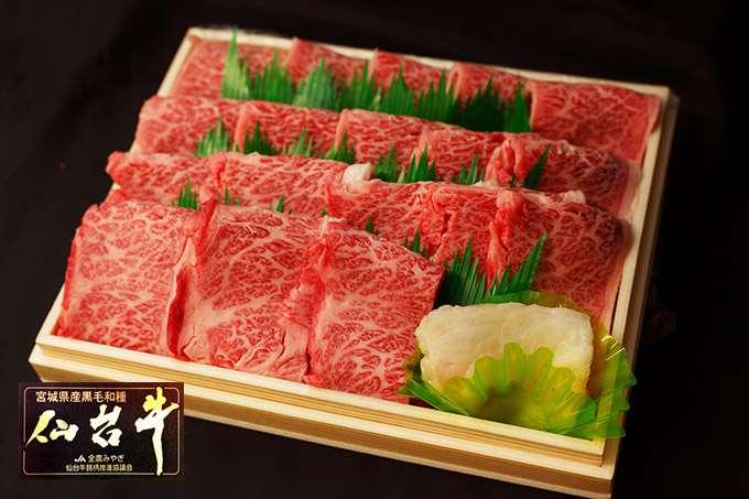 仙台牛焼肉用霜降りカルビイメージ
