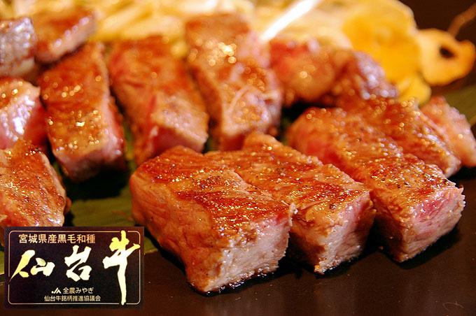 仙台牛サイコロステーキ写真