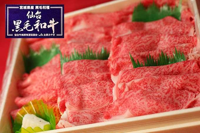 仙台黒毛和牛すき焼きしゃぶしゃぶイメージ