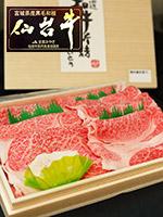 仙台牛すき焼きしゃぶしゃぶ肉