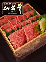 仙台牛焼肉用カルビ