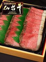 仙台牛ローストビーフ